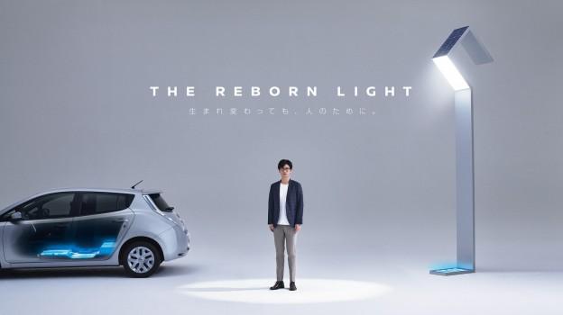 Nissan éclairage